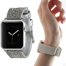 アップルウォッチ スマートウォッチ 交換ベルト 交換用ベルト アウトレット商品 case-mate Apple Watch 交換バンド アップル ウォッチ 38mm用 Brilliance Silver シルバー