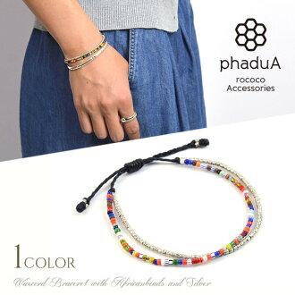 GochI: Bracelets / 2-African bead Karen silver wax cord / glass beads / women's men's pair / phaduA (PA DUA). | Rakuten Global Market