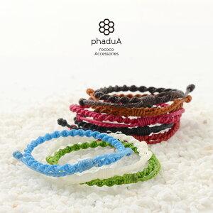 phaduA (パ・ドゥア)ブレスレット ワックスコード / メンズ / レディース / ミサンガ / ペア