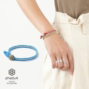 phaduA(パ・ドゥア) ワックスコード シルバー 一連 コンチョ ブレスレット / レディース / メンズ / ペア可