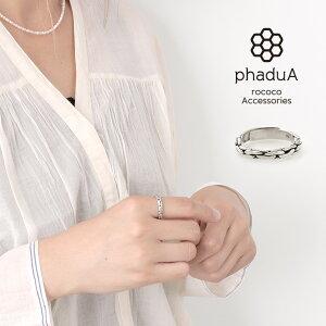 phaduA (パ・ドゥア)カレンシルバーリング / チェーン / 指輪 / シルバー / レディース / メンズ / ペア