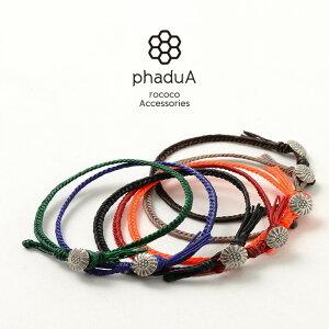 phaduA (パ・ドゥア)ワックスコード コンチョ アンクレット フィッシュボーンブレイド / カレンシルバー / メンズ / レディース / ミサンガ / ペア