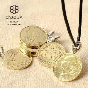 phaduA (パ・ドゥア) ネックレス コイン / オールドコイン ペンダントトップ フランス10フラン / メンズ / レディース / ペア