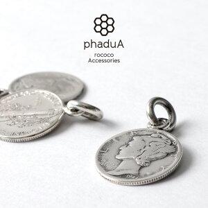 phaduA (パ・ドゥア)ネックレス コイン / オールドコイン ペンダントトップ アメリカ1ダイム / メンズ / レディース / ペア