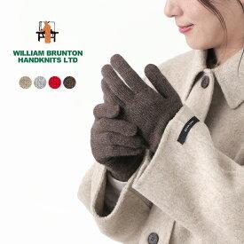 WILLIAM BRUNTON(ウィリアムブラントン) カシミア レディース グローブ / 手袋 / レディース / 113 / 2PLY CASHMERE LADIES GLOVES
