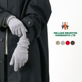 WILLIAM BRUNTON(ウィリアムブラントン) カシミヤ ロングリブカフ グローブ / 手袋 / レディース / 131 / 2PLY CASHMERE LONG RIB CUFF GLOVES