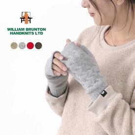 WILLIAM BRUNTON(ウィリアムブラントン) カシミヤ ケーブル リストウォーマー / 手袋 / レディース / 169 / 2PLY CASHMERE CABLE WRISTWARMERS