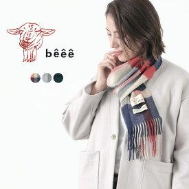 【ポイント10倍!1/18(月)1:59まで】BEEE(べー) チェック カシミヤ マフラーM / フリンジ / メンズ レディース / CH30 / CH60
