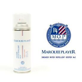 MARQUEE PLAYER(マーキープレイヤー) スニーカーウォーターリペレントキーパー / 撥水スプレー / スニーカーケア / SNEAKER WATER REPELLENT KEEPER NUMBER1 / 日本製