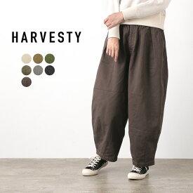 【ポイント10倍!10/26(月)1:59まで】HARVESTY(ハーベスティ) サーカスパンツ / レディース / ワイド / コットンチノ / 日本製 / CIRCUS PANTS