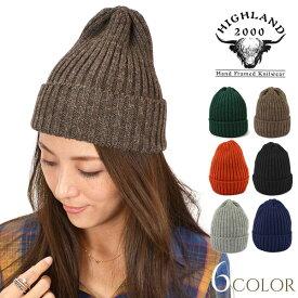 HIGHLAND 2000(ハイランド2000) ウールワッチキャップ ニットキャップ / ニット帽 / ブリティッシュウール / WOOL WATCH CAP