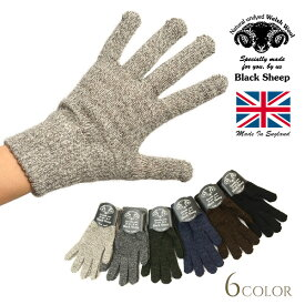 【スーパーSALE限定クーポン対象】BLACK SHEEP(ブラックシープ) ニットグローブ / ウール / ニット / 手袋 / メンズ レディース / GL07A
