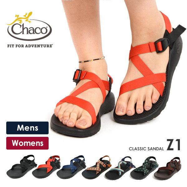 CHACO(チャコ) Z1 サンダル クラシック メンズ / レディース / ウィメンズ / Z/1 CLASSIC SANDAL