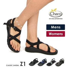 【期間限定!クーポンで10%OFF】CHACO(チャコ) Z1 サンダル クラシック メンズ / レディース / ウィメンズ / Z/1 CLASSIC SANDAL