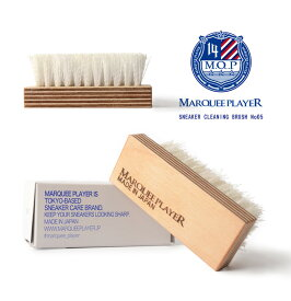 MARQUEE PLAYER(マーキープレイヤー) スニーカークリーニングブラシ / スニーカーケア / SNEAKER CLEANING BRUSH NUMBER 5 / 日本製