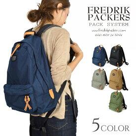FREDRIK PACKERS(フレドリックパッカーズ) デイパック / バックパック / リュック / メンズ レディース / 500D DAY PACK / 日本製