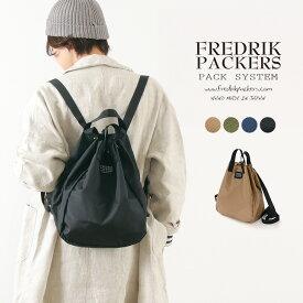 【期間限定!全品10%OFFクーポン】FREDRIK PACKERS(フレドリックパッカーズ) 420D ブルームパック / バッグ / トート / リュック / バックパック /レディース / 日本製 / 700075929 / 420D BLOOM PACK