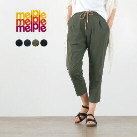MELPLE(メイプル) トムキャット ワンタック リラックス パンツ / レディース メンズ / 日本製 / TOMCAT ONE TUCK RELAX PANT