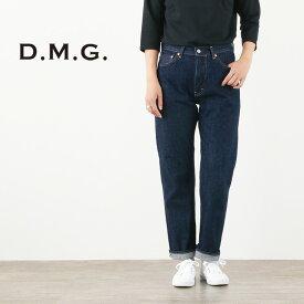 D.M.G(ドミンゴ)スタンダード 5P デニム / レディース / ジーンズ / セルビッジ / ストレート / 日本製 / 13-0956B 291