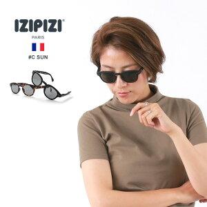 【期間限定ポイント10倍】IZIPIZI(イジピジ) #C SUN +0 / サングラス / メンズ レディース / UVカット / 偏光