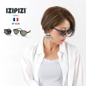IZIPIZI(イジピジ) #F SUN +0 / サングラス 折りたたみ / メンズ レディース / UVカット