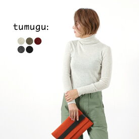 TUMUGU(ツムグ) コットン リブニット タートルネック / レディース / 長袖 / ニット / インナー / 無地