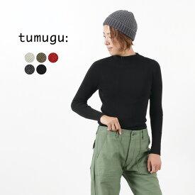 TUMUGU(ツムグ) コットン リブニット ハイネック / レディース / 長袖 / ニット / インナー / 無地