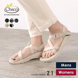 【15%OFF】CHACO(チャコ) Z1 サンダル クラシック メンズ / レディース / ウィメンズ / スポーツサンダル / ストラップサンダル / Z1 CLASSIC SANDAL【セール】