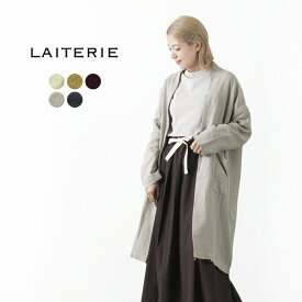 LAITERIE(レイトリー) リユールリネン ローブ / ロング カーディガン / ライトアウター / 麻 / 長め / 大きめ / ゆったり / レディース / liou / LBT-15