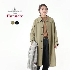 HONNETE(オネット) ニュー ラウンドカラー コート / レディース / アウター / ロング / ワイド / HO-20AW CO11 / NEW ROUND COLLAR COAT / liou