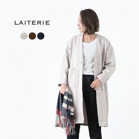 LAITERIE(レイトリー) ニット メルトン コーディガン / レディース / カーディガン / ライトアウター / 日本製 / liou / LC20410