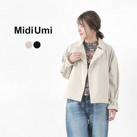 MIDIUMI(ミディウミ) ショート トレンチコート / ライトアウター / レディース / 日本製 / 1-778102 / SHORT TRENCH COAT / liou