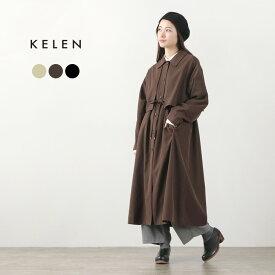KELEN(ケレン) EMALI Aライン コート / レディース / アウター / ロングコート / ライトアウター / ゆったり / きれいめ / LKL20FJK2 / EMALI A LINE COAT / liou