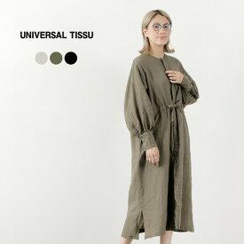 UNIVERSAL TISSU(ユニバーサル ティシュ) トリプルワッシャー リネン ボリューム スリーブ ワンピース / レディース / 長袖 / 無地 / ロング丈 / 日本製 / 羽織り / ライトアウター / UT214OP024 / liou