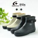 MOONSTAR(ムーンスター) 810s エイトテンス / MARKE / マルケ / レイン ブーツ / 長靴 / ラバー シューズ / 雨靴 / …