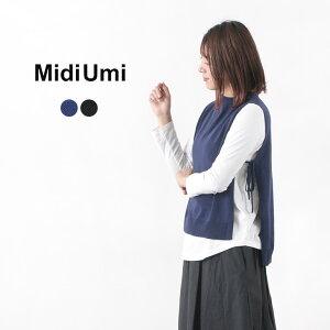 MIDIUMI(ミディウミ) サイドリボン ショートベスト / レディース / 綿 / コットン ニット / ハイゲージ / 無地 / ボトルネック / 1-728351 / SIDE RIBBON SHORT VEST / 母の日 ギフト
