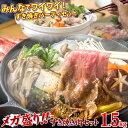 メガ盛りすき焼き肉1.5kg (厳選国産牛1200g&黒毛和牛すきやき肉300g) お徳用 すきやき肉 すきやき すき焼き肉 すき焼き 冷凍 肉 牛肉 和牛 しずおか和牛
