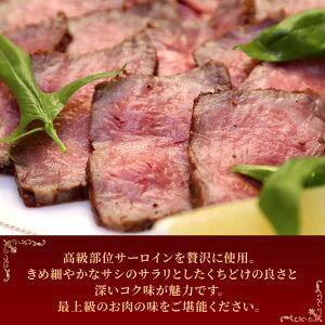 【ギフト】しずおか和牛ローストビーフ<サーロイン250g>高級黒毛和牛父の日贈り物