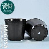 【送料無料】ポリポット角穴7.5cm(75mmφ)黒6000個入り1ケース【お得なまとめ買い】
