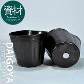 【送料無料】ポリポット黒丸7.5cm(75mmφ)黒6000個入り1ケース【お得なまとめ買い】