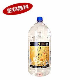 【送料無料】あなたにひとめぼれ黒 芋 25度 都城酒造 5L★北海道、沖縄のみ別途送料が必要となります