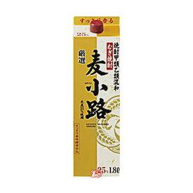 【送料無料1ケース】麦小路 〈麦〉 25度 宝酒造 1.8L(1800ml) パック 6本入★北海道、沖縄のみ別途送料が必要となります