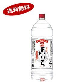 【送料無料1ケース】よかいち 米 25度 宝酒造 4L(4000ml) ペット 4本入★北海道、沖縄のみ別途送料が必要となります