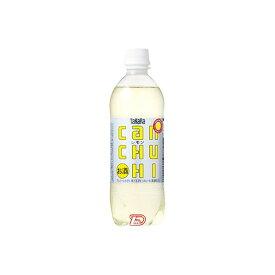 【送料無料2ケース】タカラcanチューハイ レモン ペットボトル 宝酒造 500ml ペット 12本入×2●北海道、沖縄のみ別途送料が必要となります
