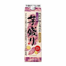 【送料無料2ケース】芋盛り 〈芋〉 25度 合同酒精 1.8L(1800ml) パック 6本入×2●北海道、沖縄のみ別途送料が必要となります