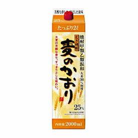 【送料無料1ケース】麦のかおり 〈麦〉 25度 合同酒精 2.0L(2000ml) パック 6本入り★北海道、沖縄のみ別途送料が必要となります