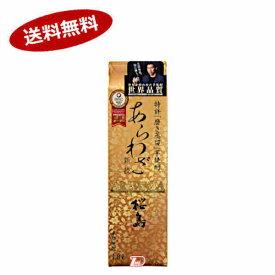 【送料無料1ケース】あらわざ 桜島 芋 25度 1.8L(1800ml) パック 6本★北海道、沖縄のみ別途送料が必要となります