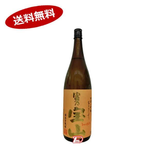 【送料無料】富乃宝山 芋 25度 酉酒造 1.8L瓶★北海道、沖縄のみ別途送料が必要となります