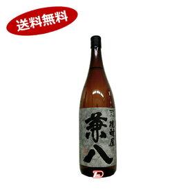 【送料無料】兼八 麦 25度 四ツ谷酒造 1.8L瓶★北海道、沖縄のみ別途送料が必要となります