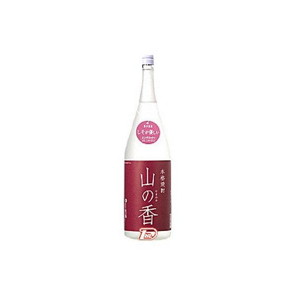 【送料無料】山の香 しそ 花の露 20度 1.8L(1800ml)  瓶★北海道、沖縄のみ別途送料が必要となります